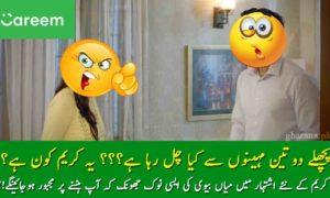Careem Pakistan New Ad