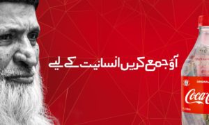 Coca Cola Ramadan Edhi Fundraising