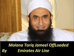 maulana tariq jameel off loaded