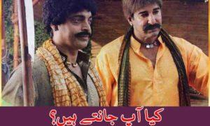 Wasim Akram Maula Jatt and Shoaib Akhter at Geo TV Ramazan Program