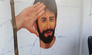 YOUNIS MISBAH painting