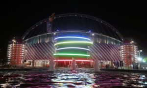first international AC stadium