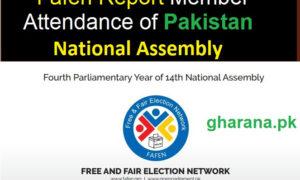 ٖFafen report Member attendance Pakistan National assembly 2017