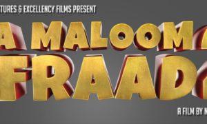 Na Maloom Afraad 2 Trailor HD 720p 2017