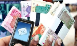 sbp fresh notes 2019 - fresh notes bank codes