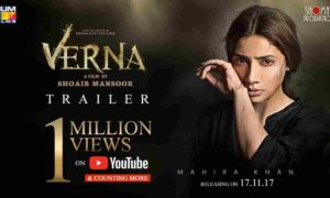 Verna Trailer Pakistani Film - Feat. Mahira Khan - Film by Shoaib Mansoor