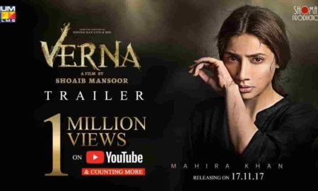 Verna Trailer Pakistani Film - Feat. Mahira Khan - Film by Shoaib Mansoor