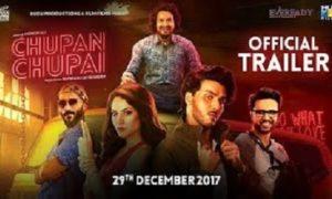 Chupan Chupai Trailer - HUM Films - Latest Pakistani Movie 2017