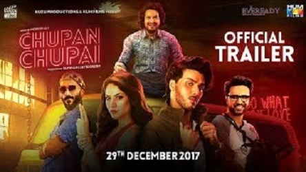 Chupan Chupai Trailer - HUM Films - Latest Pakistani Movie 2017