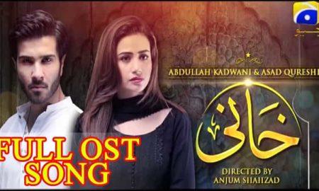 KHAANI Full Song HD   GEO TV New Drama   Singer Rahat Fatah Ali