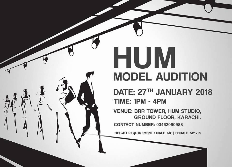 HUM Showcase Season 2 Audition for New Talent - The World of Modeling