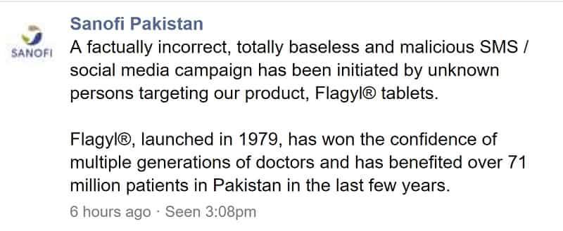Official Response from Sanofi Pakistan