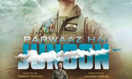 Upcoming Pakistani Movie Parwaaz Hai Junoon Teasers Out Now