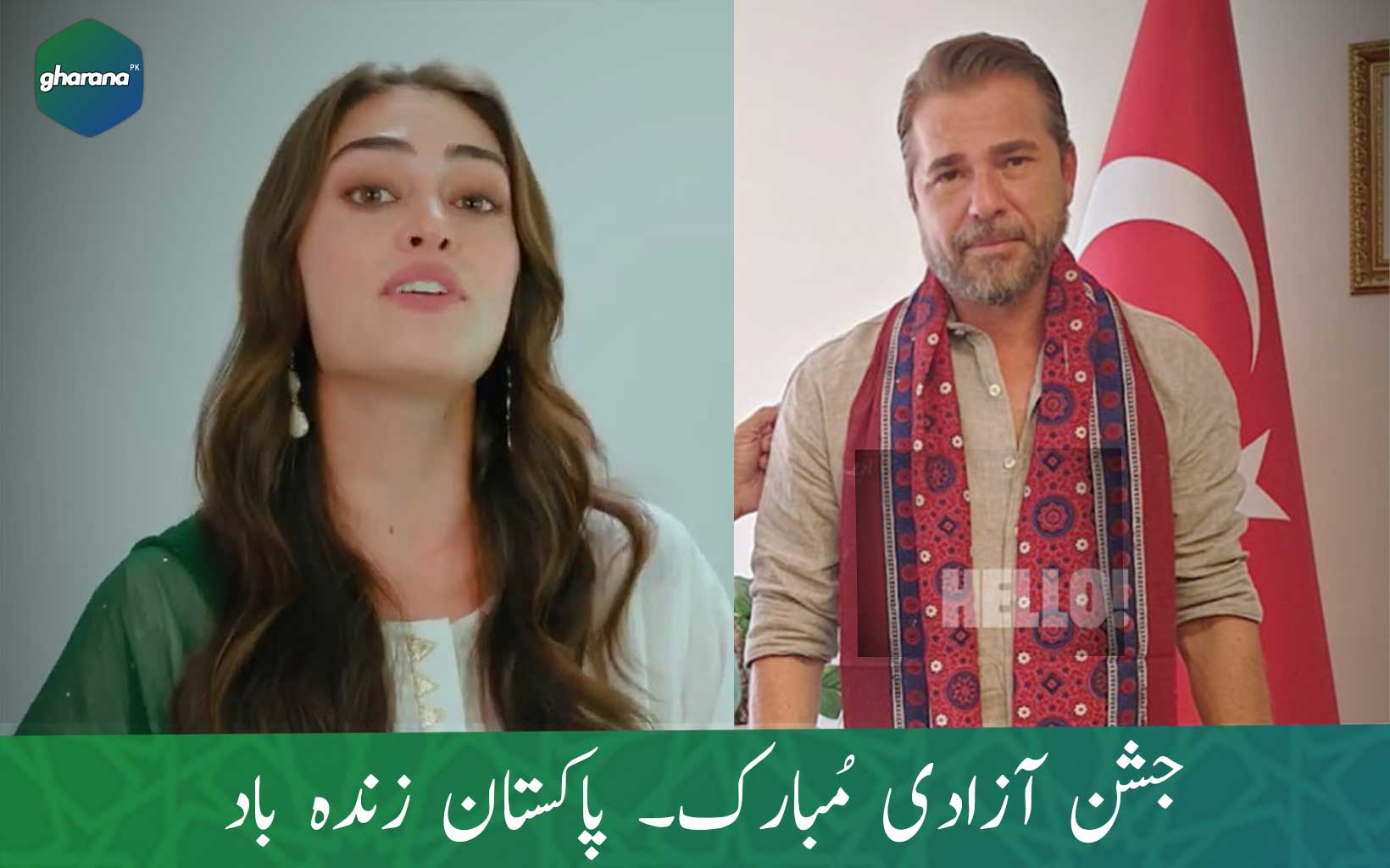 Ertugrul and Halima wishes Pakistan Jashn-e-Azadi Mubarak