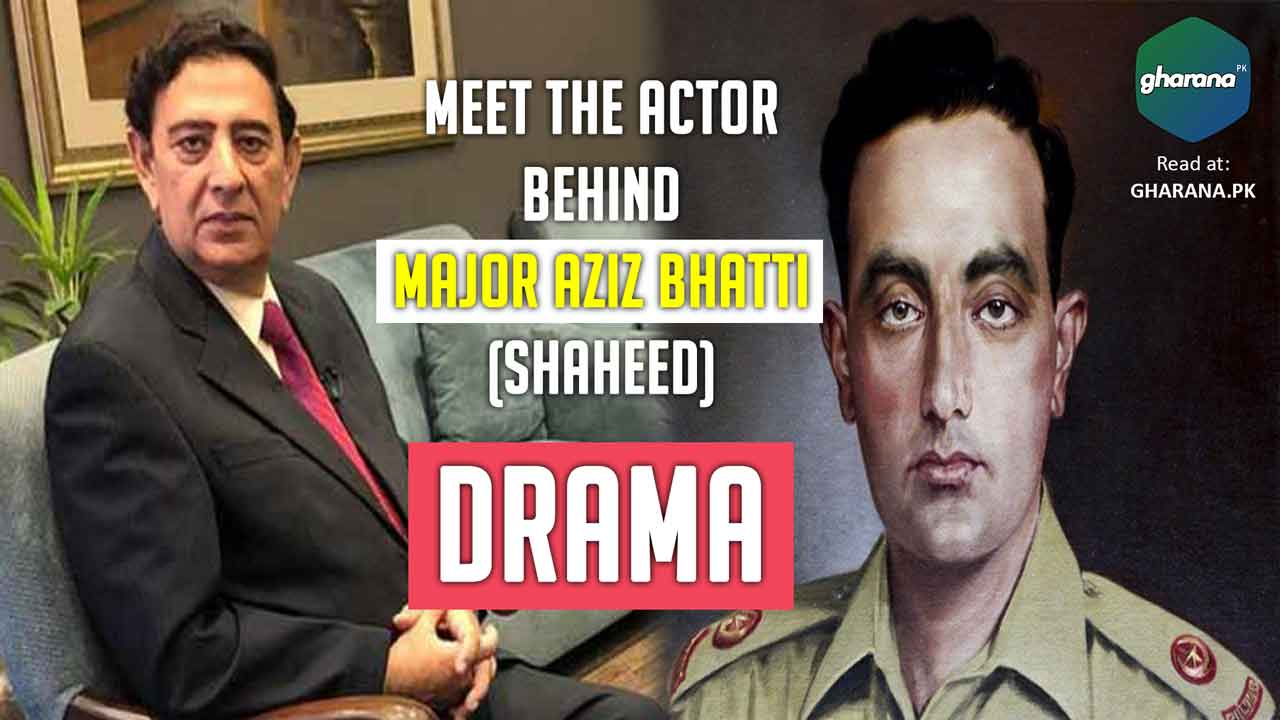 Meet-the-Actor-behind-Major-Aziz-Bhatti-Shaheed-Drama