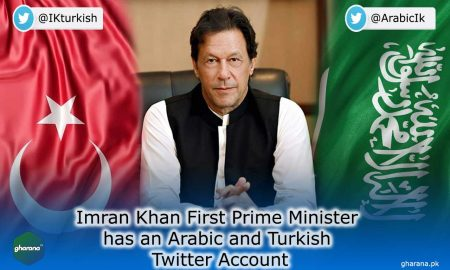 Imran-Khan-Turkish-Twitter-Account-Image
