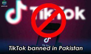 TikTok banned in Pakistan - Reason for TikTok ban?