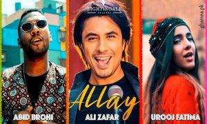 "Ali Zafar Sindhi Song ""Allay Munja Mar Wara"" ft. Urooj Fatima & Abid Brohi"