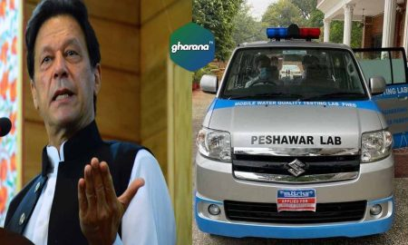 KPK Mobile Water Testing Lab Launched Today Imran Khan Initiative
