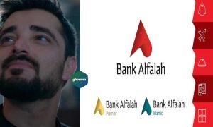 Hamza Ali Abbasi New Ad with Bank Alfalah TVC 2021