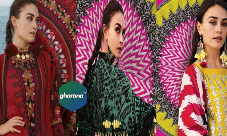 Khaadi X Esra Collection 2020 Featured Halima Sultan New Khaadi TVC