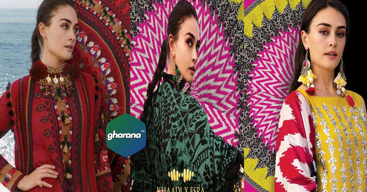 Khaadi X Esra Collection 2020 Featured Halima Sultan New Khaadi TVC