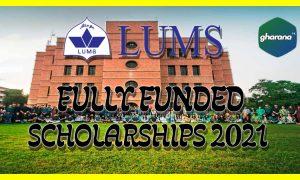 LUMS National Outreach Program | LUMS NOP Scholarships 2021