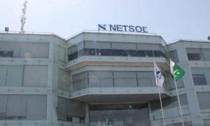 Netsol Technology University Program Announced By Salim Ghauri