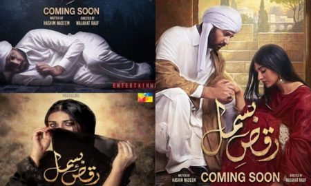 Raqs e Bismil Drama OST, Lyrics, Novel, Cast, Schedule, Hum TV Dramas 2021