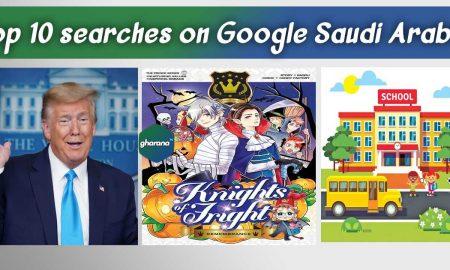 Top 10 searches on Google Saudi Arabia