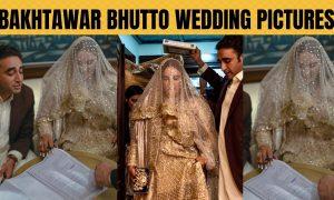 Bakhtawar Bhutto Wedding Pictures