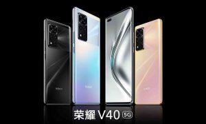 Honor V40 5G 2021 - Honor Mobile Price in Pakistan