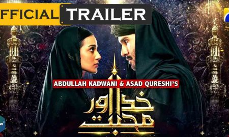 Khuda Aur Mohabbat Season 3 Trailer Released - Best Drama Series 2021