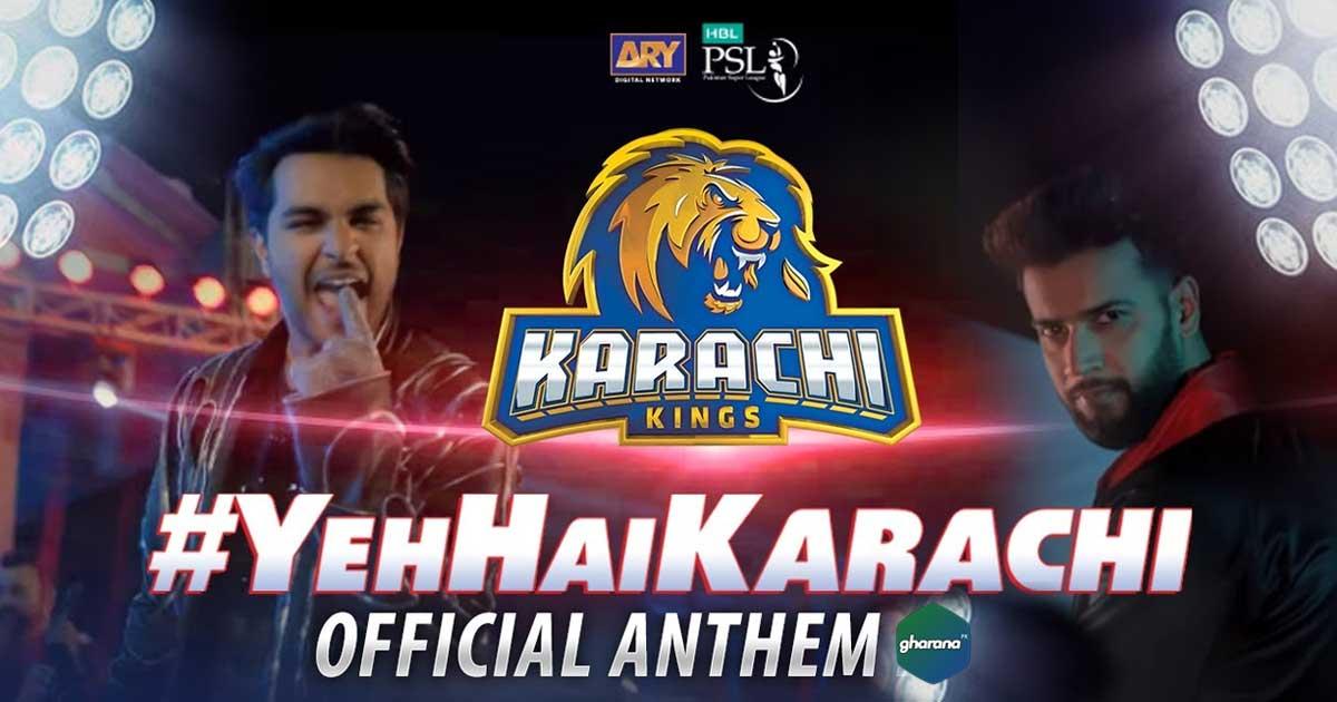 Karachi Kings Song 2021 New Anthem PSL 6