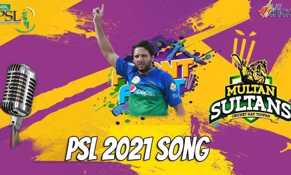 Multan Sultan Song 2021 Tak Meday Sohna Sultan Aa Gayya Anthem
