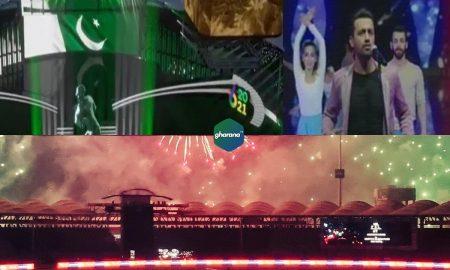 PSL Opening Ceremony 2021 PSL Live HD Stream PSL today Match 2021
