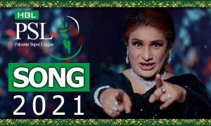 PSL Song 2021 Groove Mera Naseebo Lal Aima Baig
