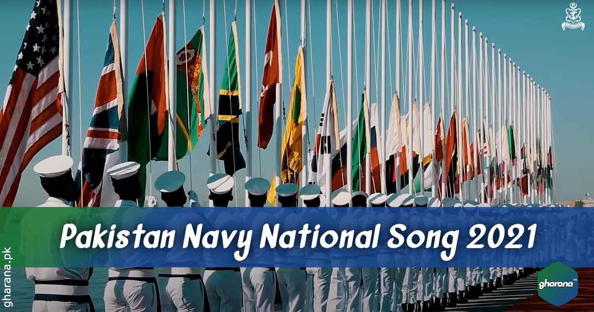 Pakistan Navy National Song 2021 - AMAN Exercise 2021