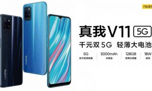 Realme V11 5G specifications The world's cheapest 5G smartphone 2021