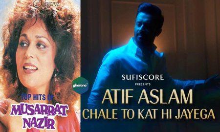 Atif Aslam New Song 2021 Chale To Kat Hi Jayega Safar