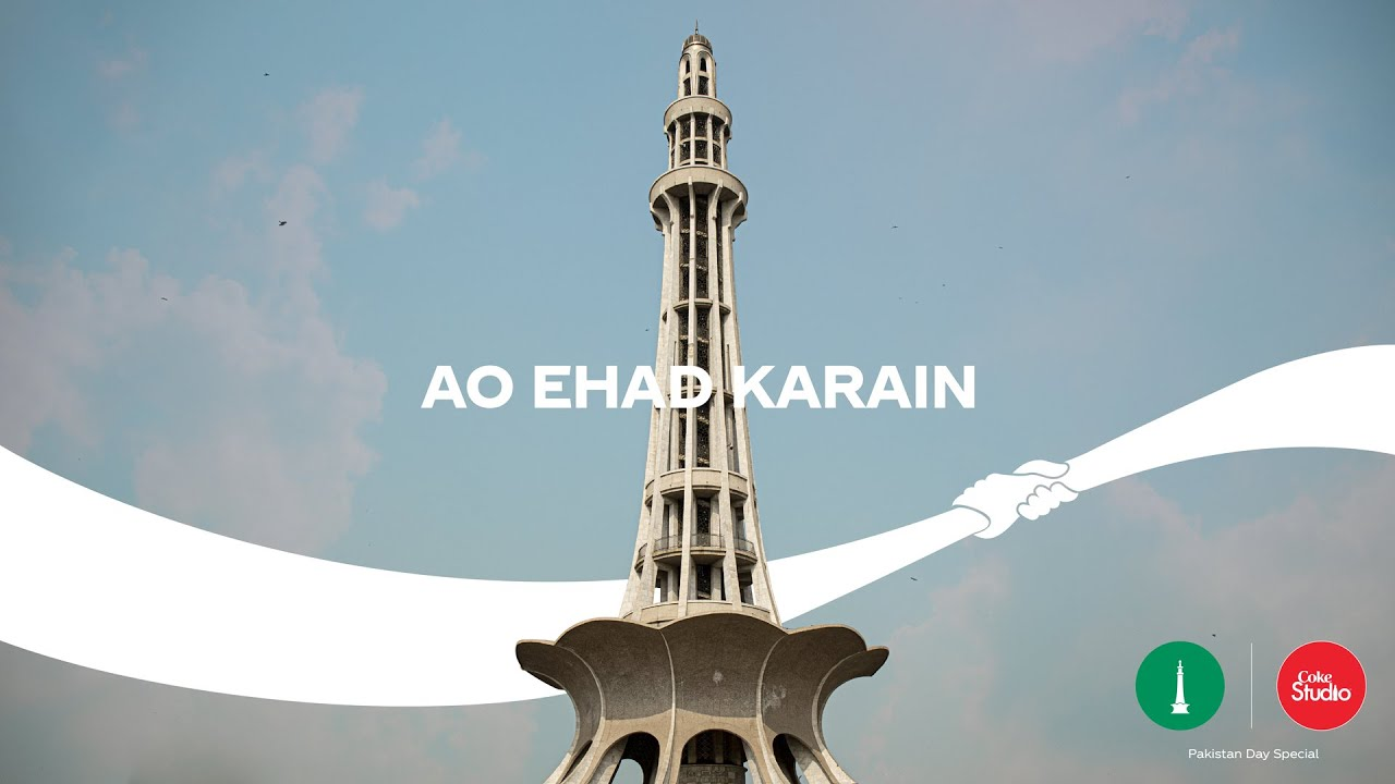Coke Studio Pakistan Day Song Ao Ehad Karain