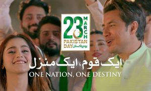 Pakistan Day Song Aik Qaum Aik Manzil ISPR Songs 2021 Army Songs