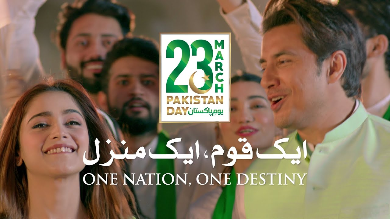 Pakistan Day Song Aik Qaum Aik Manzil ISPR Songs 2021 Army Songs