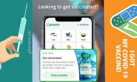 Vaccination Centre Near Me Pakistan by Careem Get Vaccinated feature