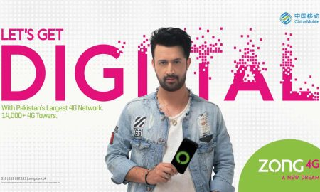 ZONG New TVC 2021 Ek Naya Khwab Atif Aslam New TVC Song