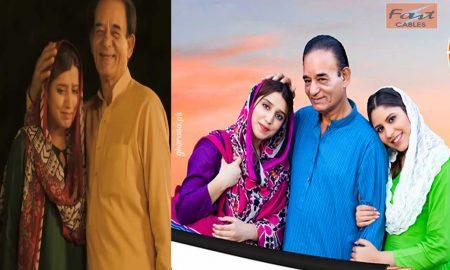 Fast Cables Ramadan Mubarak TVC 2021