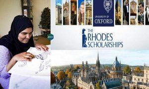 Oxford University Rhode scholarship 2021 won by Khansa Maria Pakistan