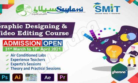 Saylani Free Courses 2021 Karachi Saylani Graphic Designing Course