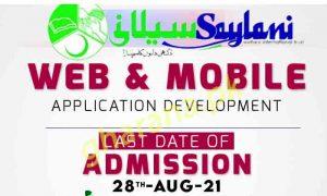 Saylani Web and Mobile App Development Course SMIT Courses 2021